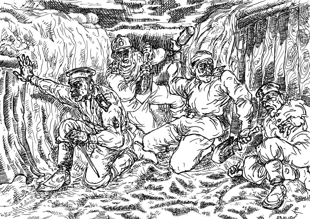 «Зачистка» траншеи после её захвата от оставшихся в ней солдат противника