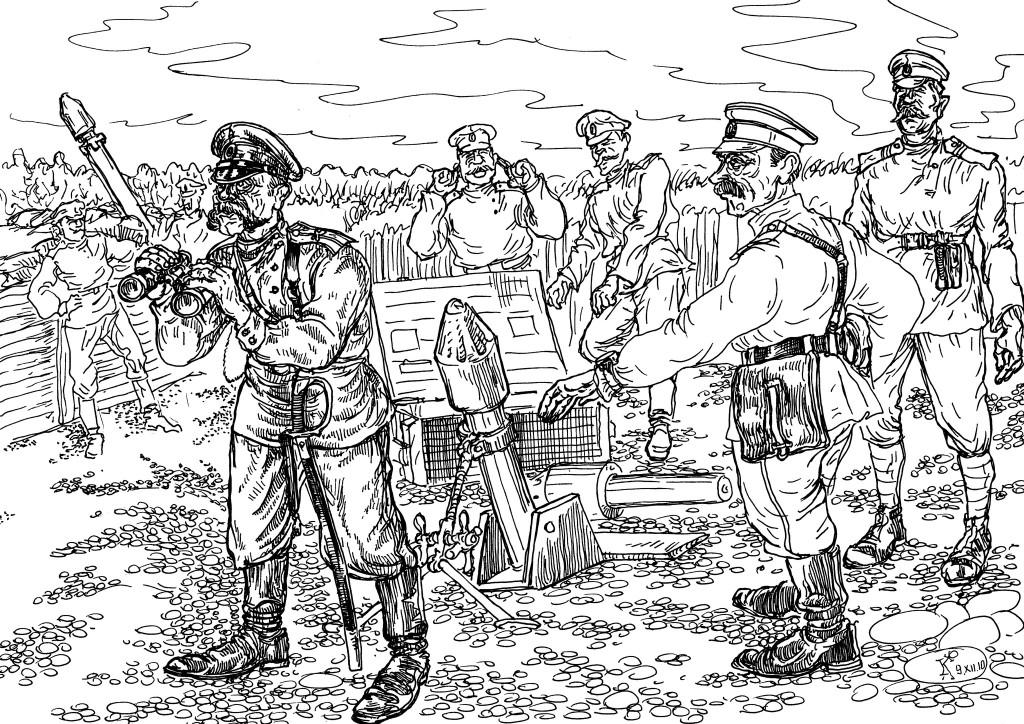Начальник артмастерских крепости Порт-Артур, капитан Гобято изобрёл первый миномет