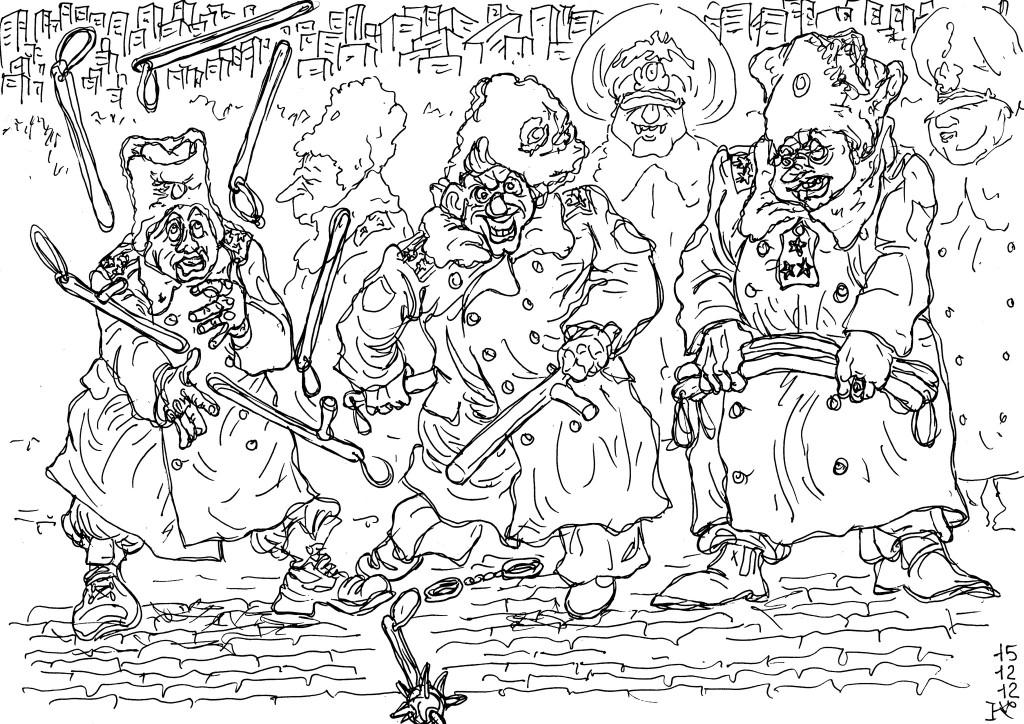 Три полицейских богатыря (герои наших мирных буден)
