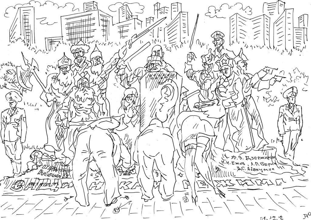 Монумент защитникам режима (престола)