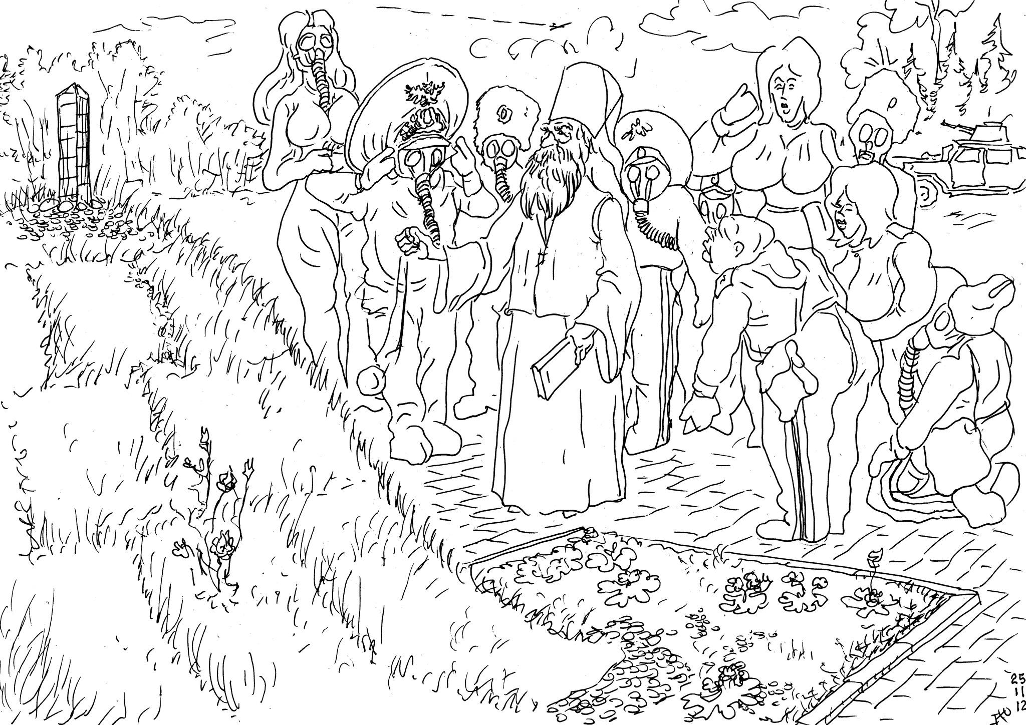 Священник освящает чиновничий схрон