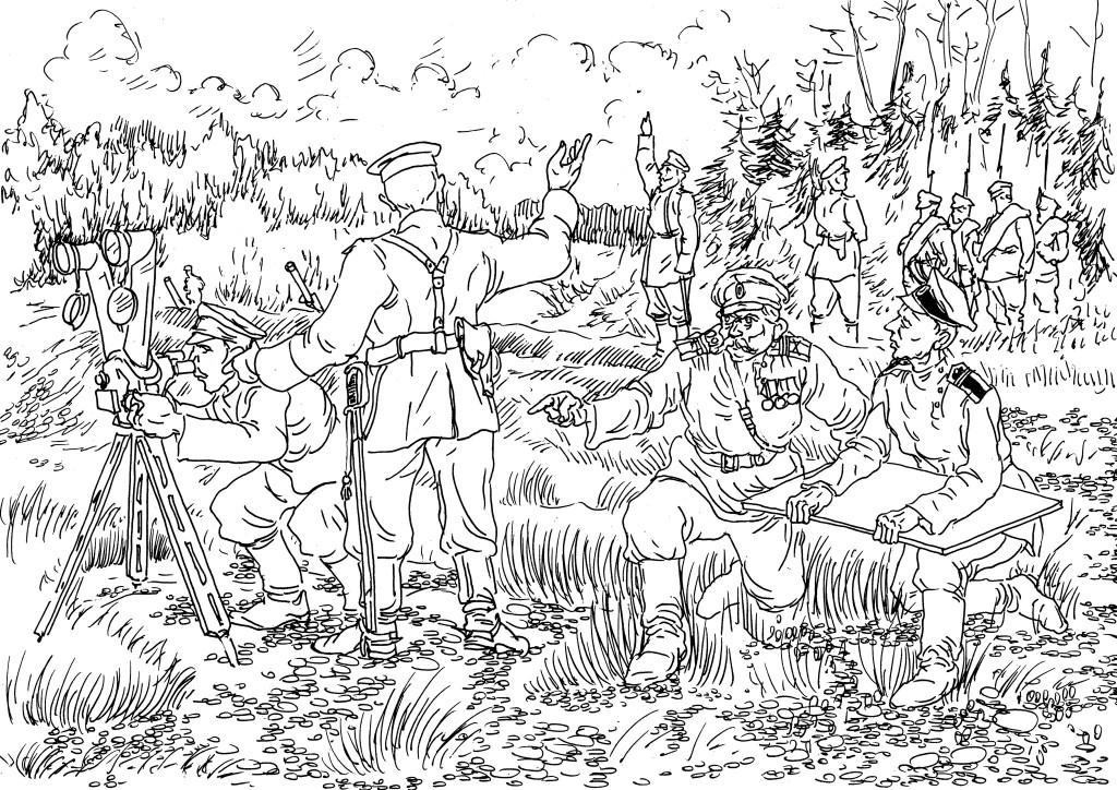Позиции тяжёлой артиллерии