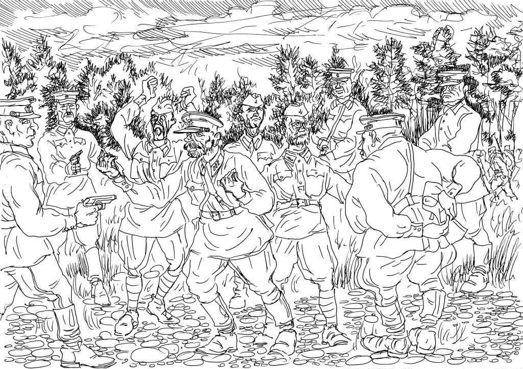 Вышедших из окружения считали предателями и они подлежали аресту