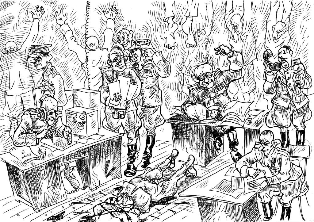 Трудное это дело — выбивать показания