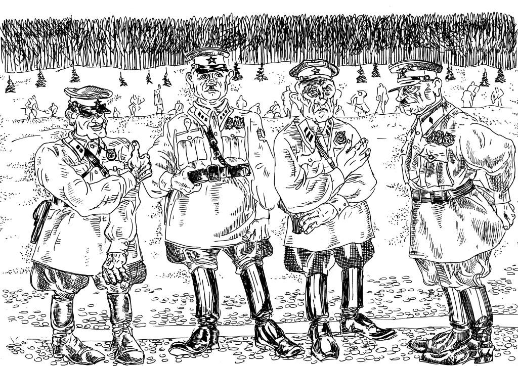 «Герои госбезопасности», отличившиеся при приведении в исполнение высшей меры наказания