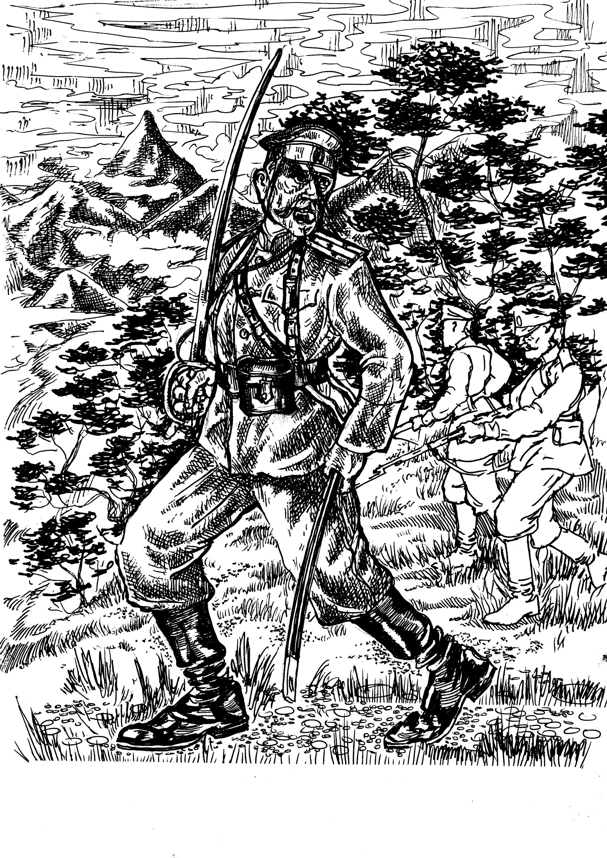 Подполковник русской Императорской армии ведёт личный состав на позиции японской армии
