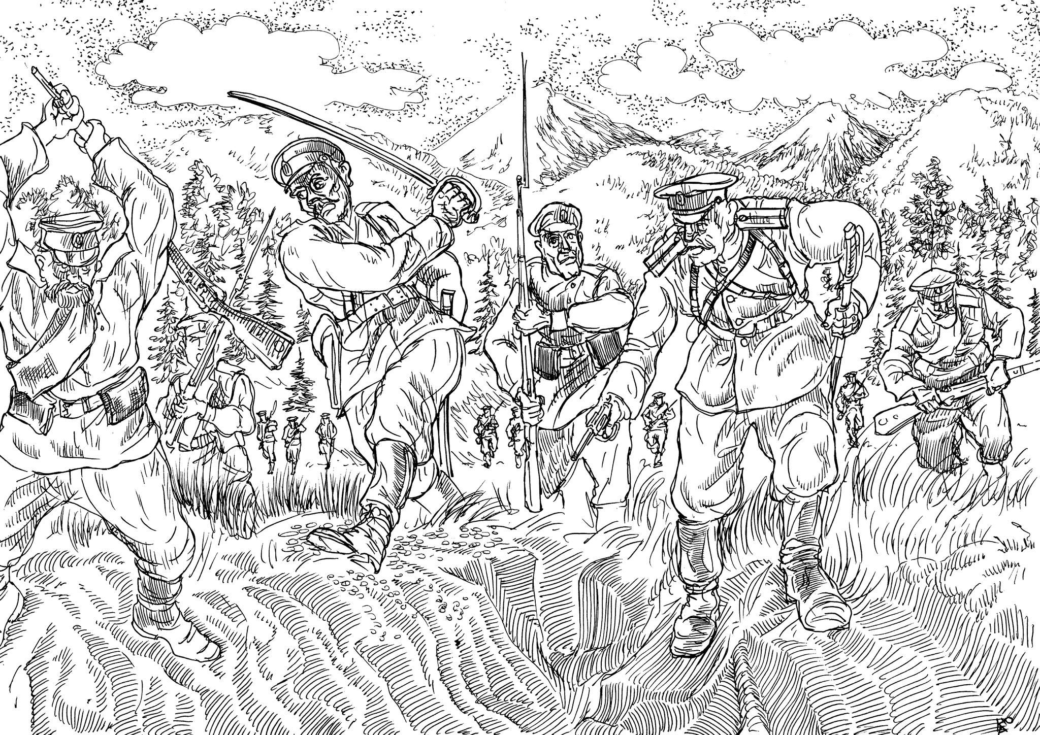 Атака первой роты 37-го Екатеринбургского пехотного Полка на позиции противника