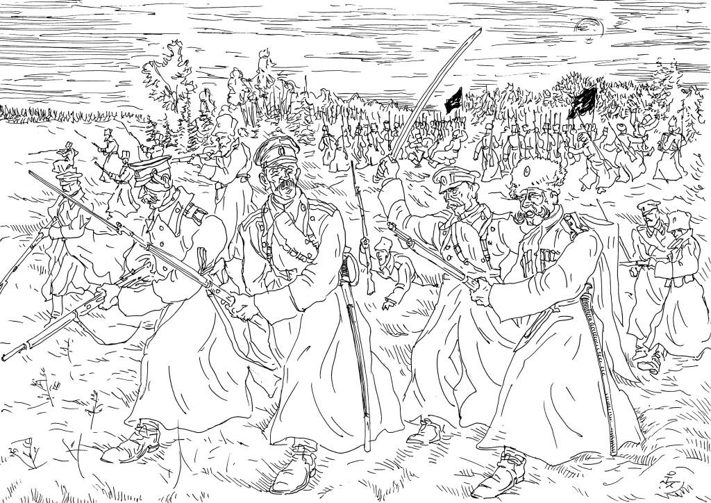 Верные Присяге, верные союзническому долгу сыны Отечества держали фронт