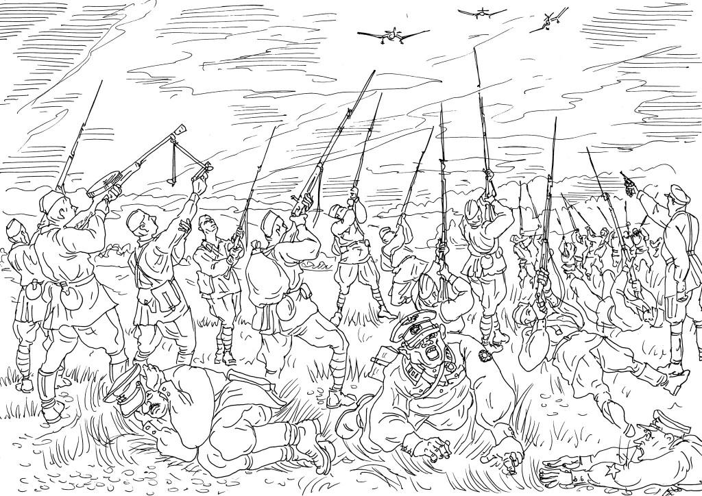 Вторая Мировая война. Начало