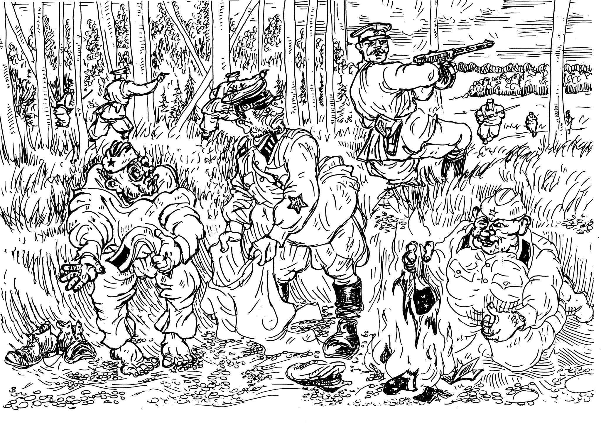 Великая Отечественная война. Хоть бы какая власть — лишь бы питья всласть