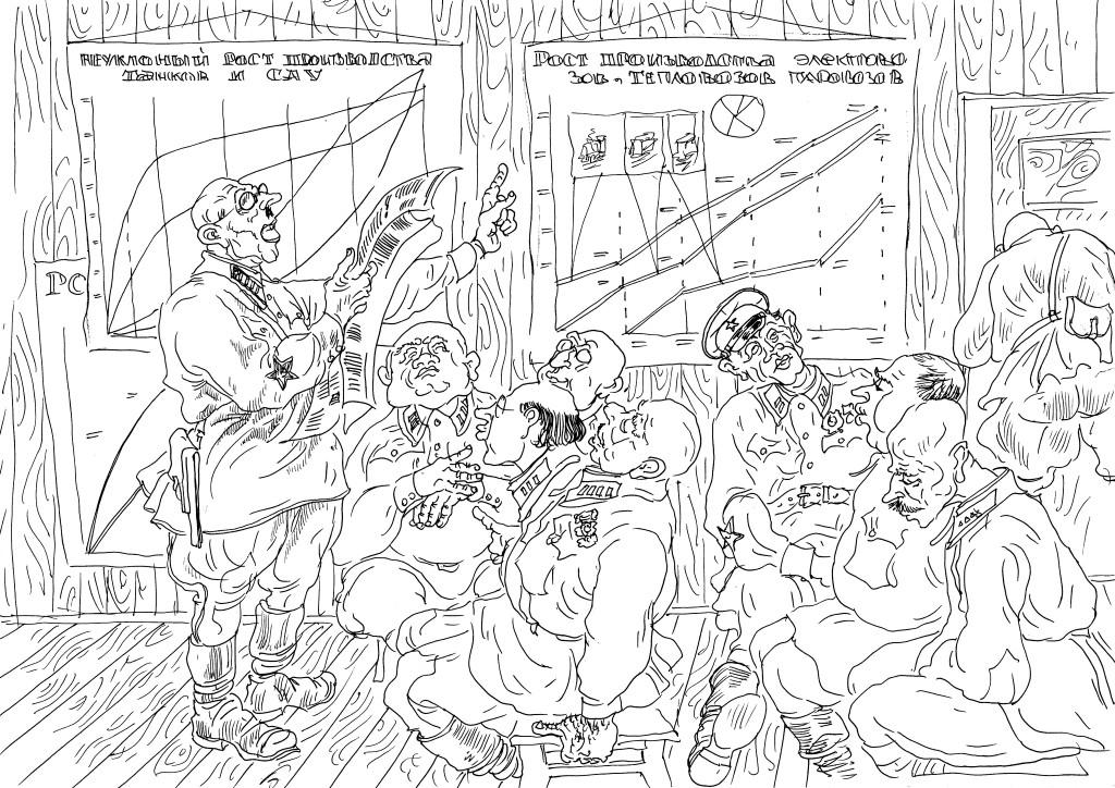 На партсобрании в в/части 20-21 июня коммунисты с неподделльным интересом изучают наследие кассиков марксизма