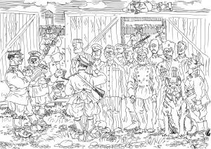 Наказание невиновных и награждение непричастных