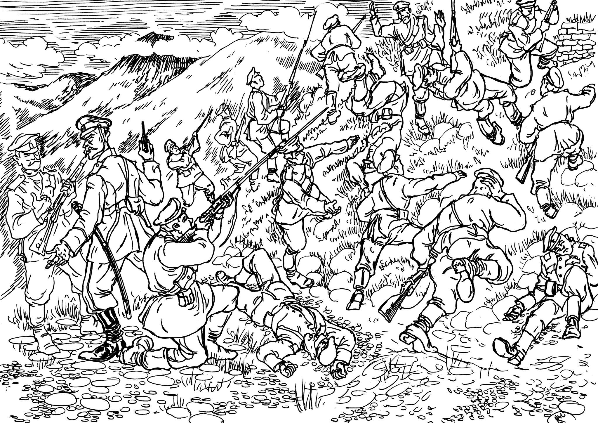 Русско-японская война. Русская армия. Штурм сопки
