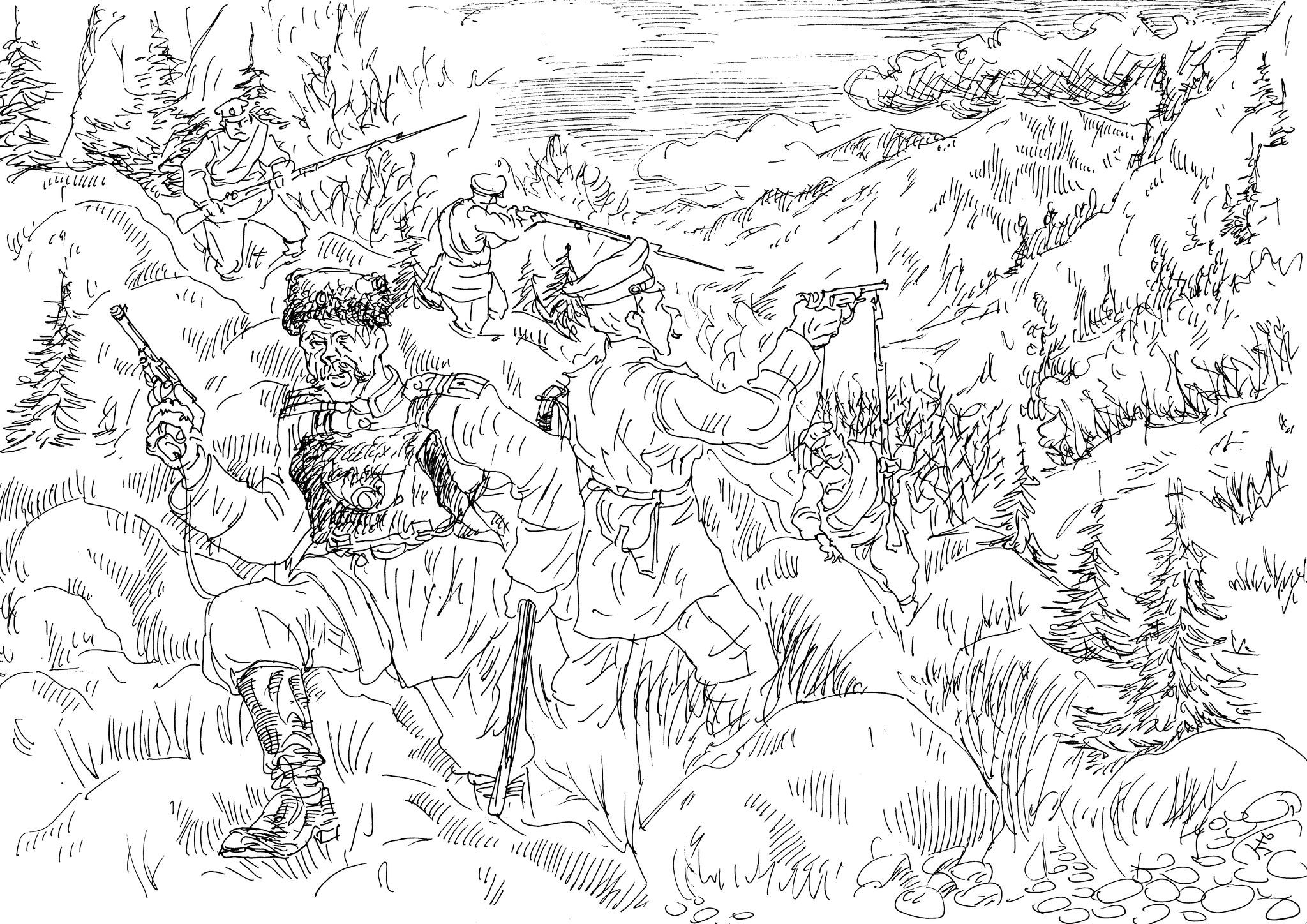 Русско-японская война. Фельдъегерь с сумкой на груди доставляет почту
