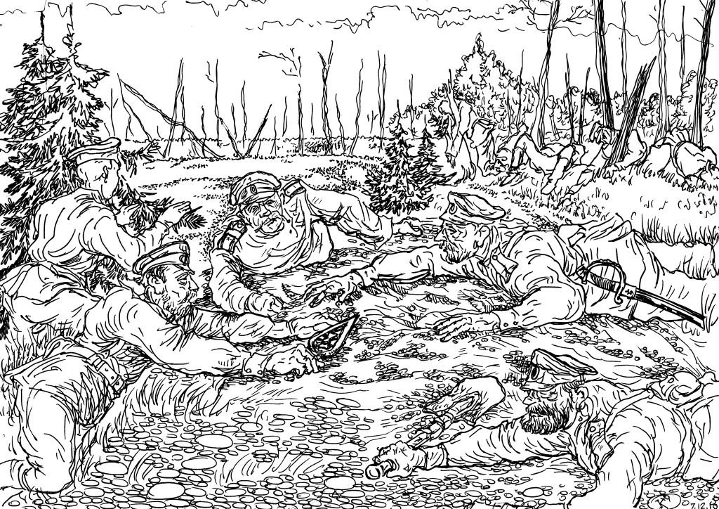 Знамя 1-го пехотного Невского полка было закопано на территории, занятой немцами