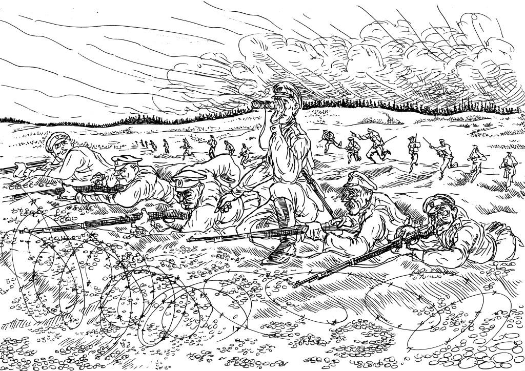 Русская императорская пехота «накапливается» перед проволочными заграждениями для решительного броска на позиции противника