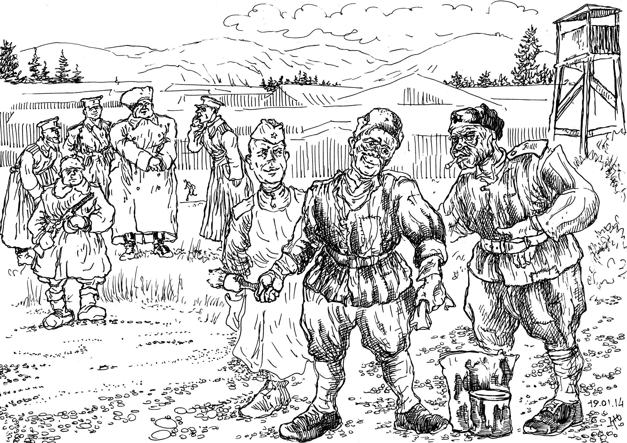 Освобождение Советского Заполярья