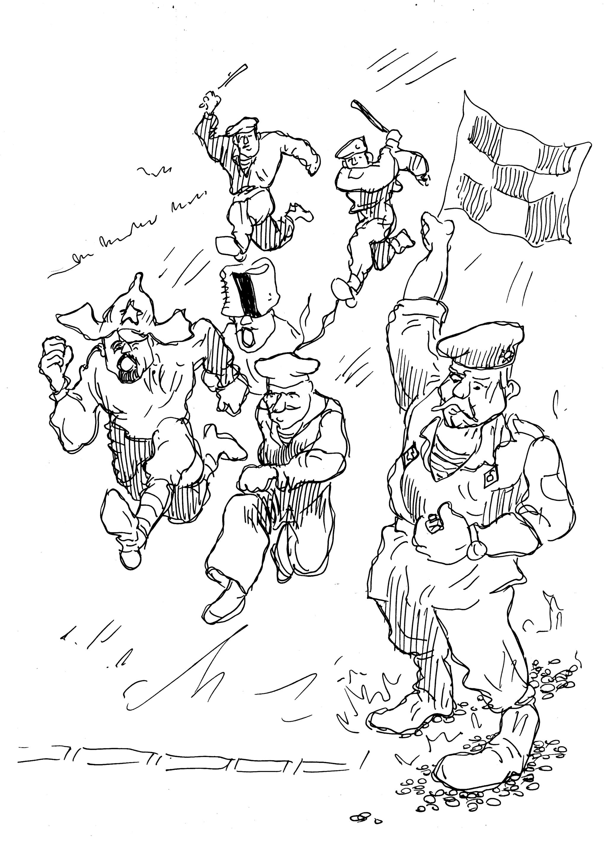 Отряд ОМОНа разогнал толпу коммунистов