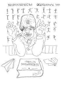 Экзамен в школе пpапоpщиков