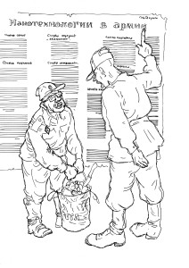 В армии уже должна быть машина для чистки картофеля