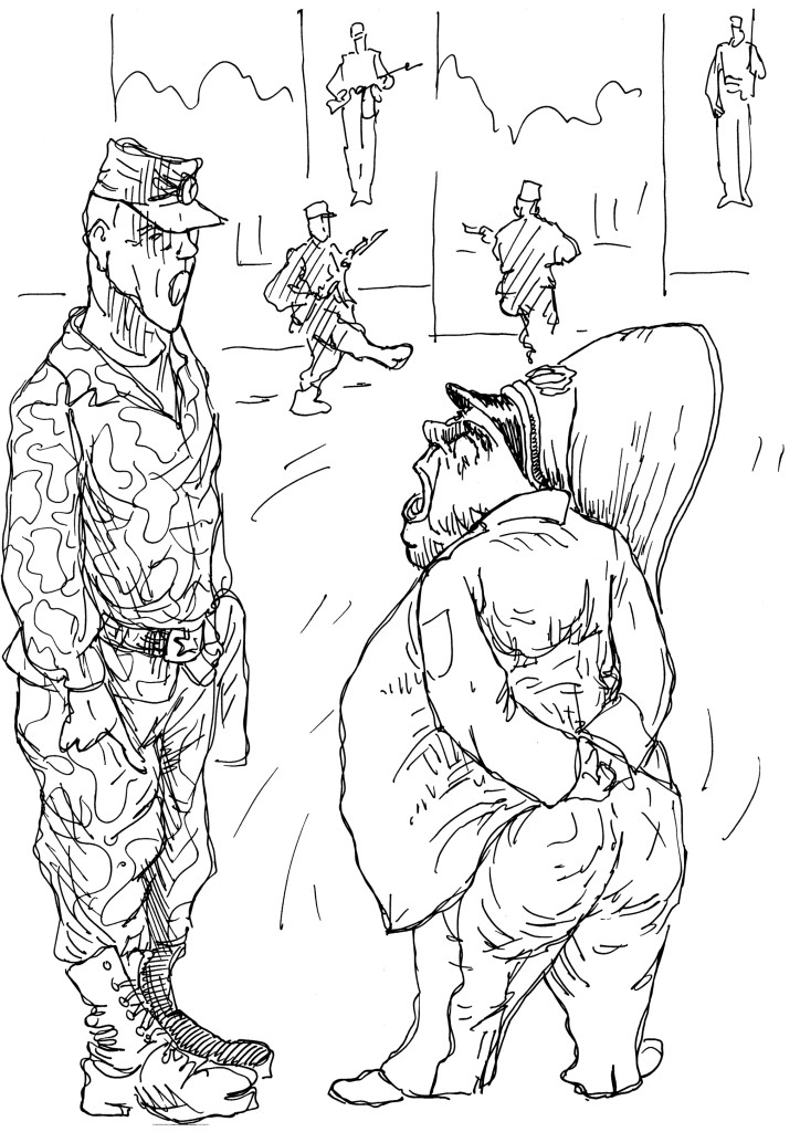 Как называется солдат без винтовки?