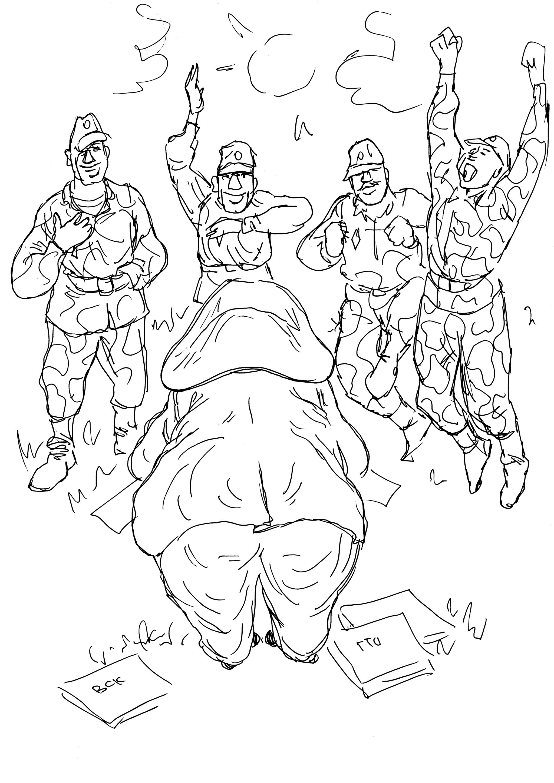 Офицерское троеборье