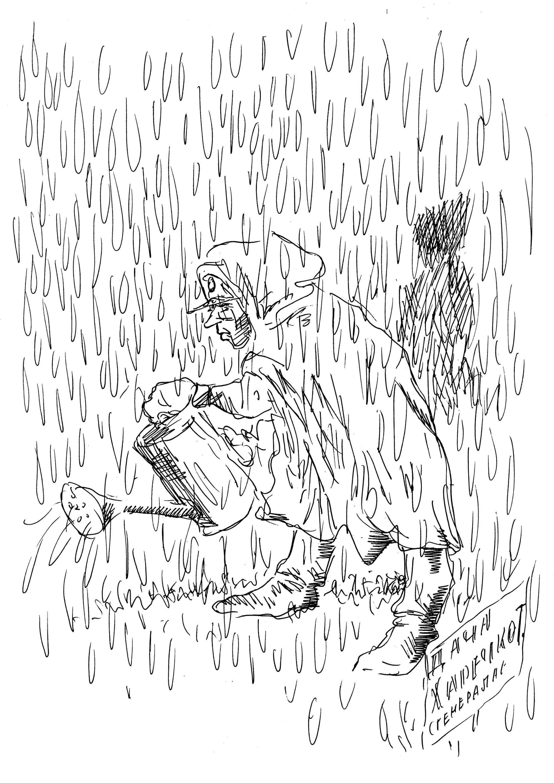 Какая бы гроза не бушевала, а поливать траву надо