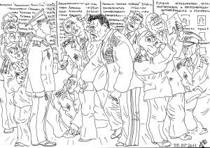 Армия сильна своими полководцами и им равными