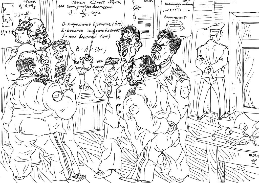 Военнаука «штампует» сторожей и охранников