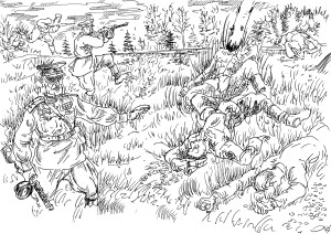 До начала 50-х годов бойцы ВВ занимались уничтожением УПА