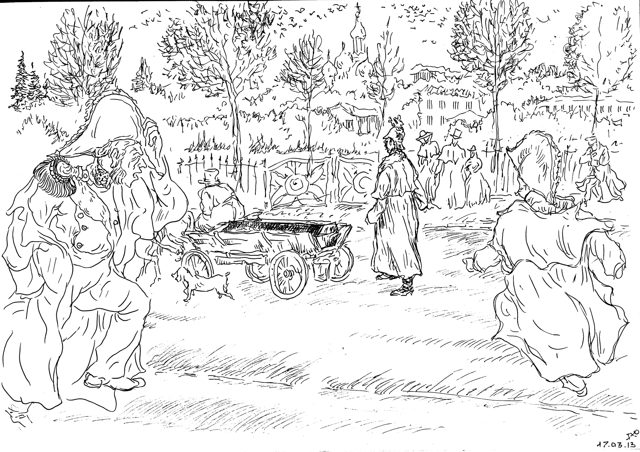 Отношение Романова Николая Павловича к людям, честно и добросовестно исполнившим свой служебный долг