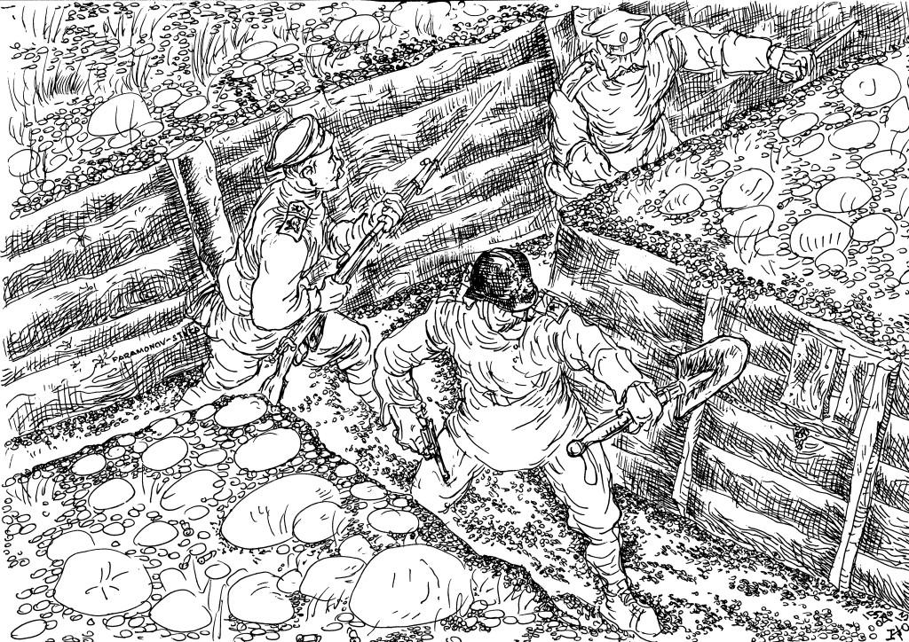 Солдаты-охотники (разведчики) зачищают окопы противника