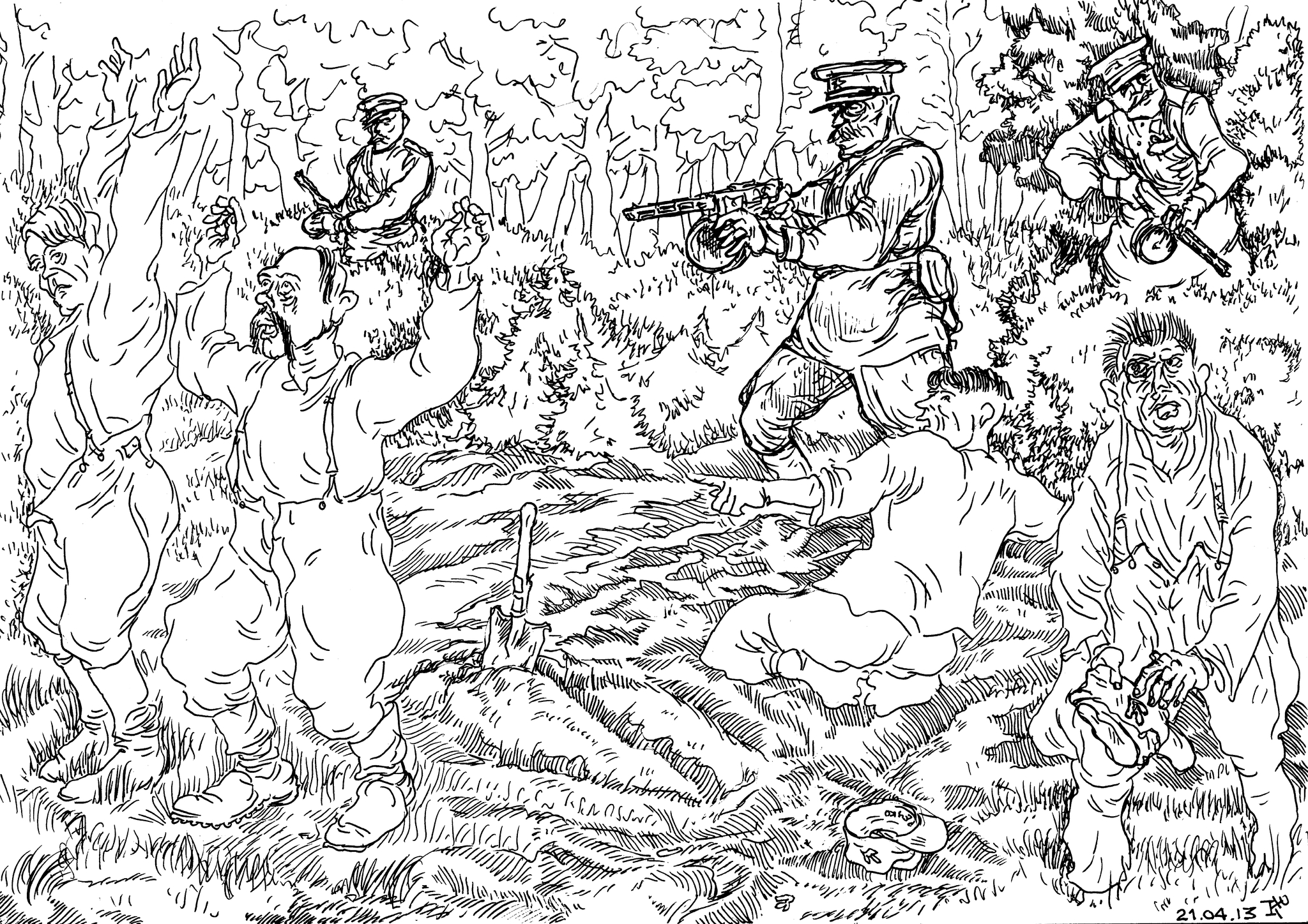 Красноармейцы украинской национальности быстро определяли «земляков» из частей «Нахтигаль» и тут же расправлялись с ними