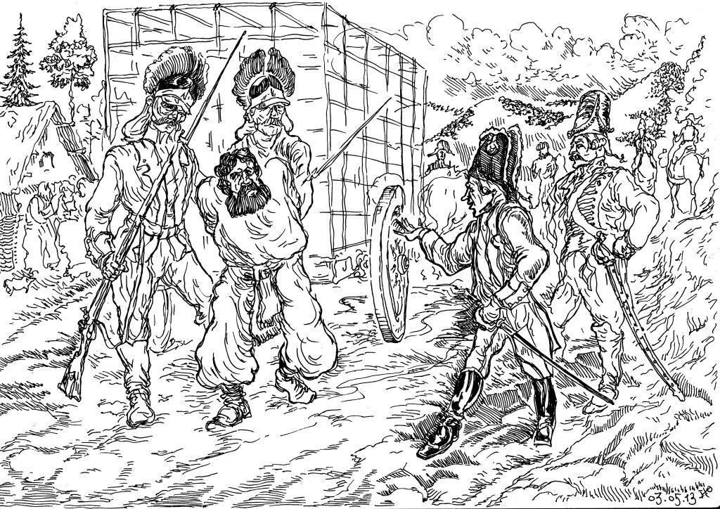 Войска Бибикова, Панина, и Суворова разбили войска Сибирского государства — Великой Тартарии. В этой войне отличился Суворов А.В.