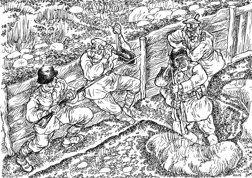 Ударно-штурмовые группы резали колючую проволоку и бросалась в окопы противника