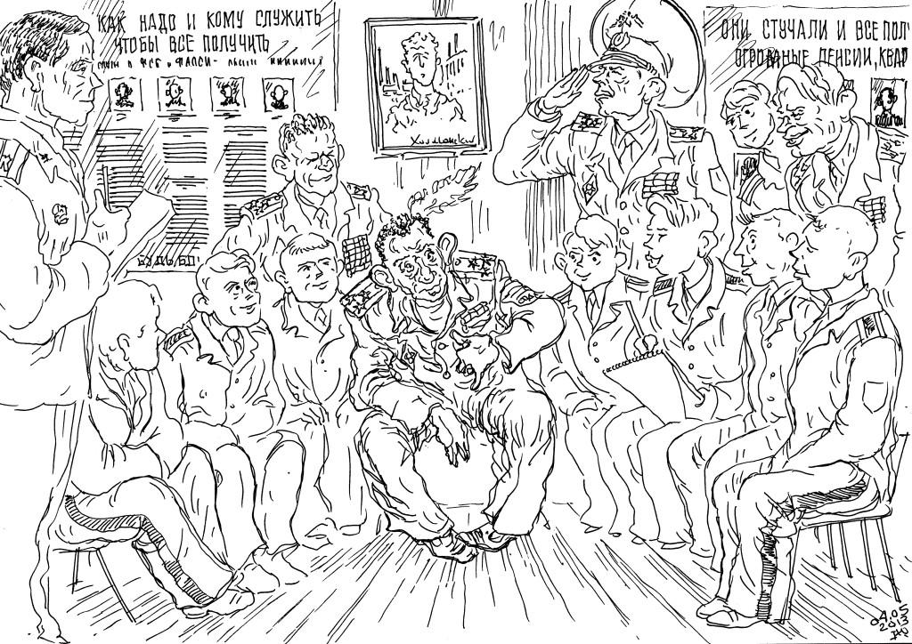 Ветеран «агентства», парамон, делится опытом с молодыми