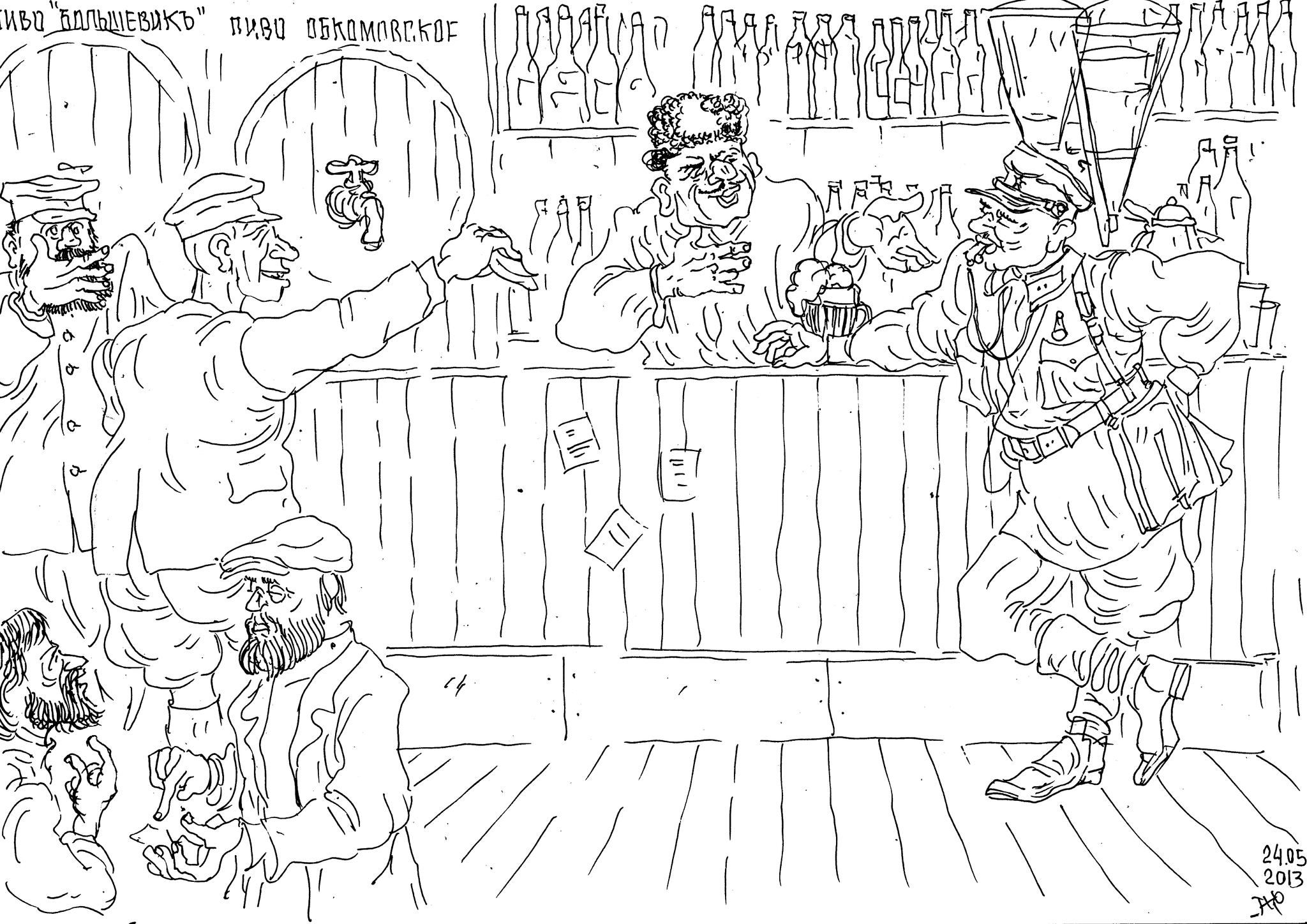 После 1931 года И.В.Сталин запретил продавать в магазинах водку и прочие горячительные напитки, чтобы «очеловечить» пролетариат