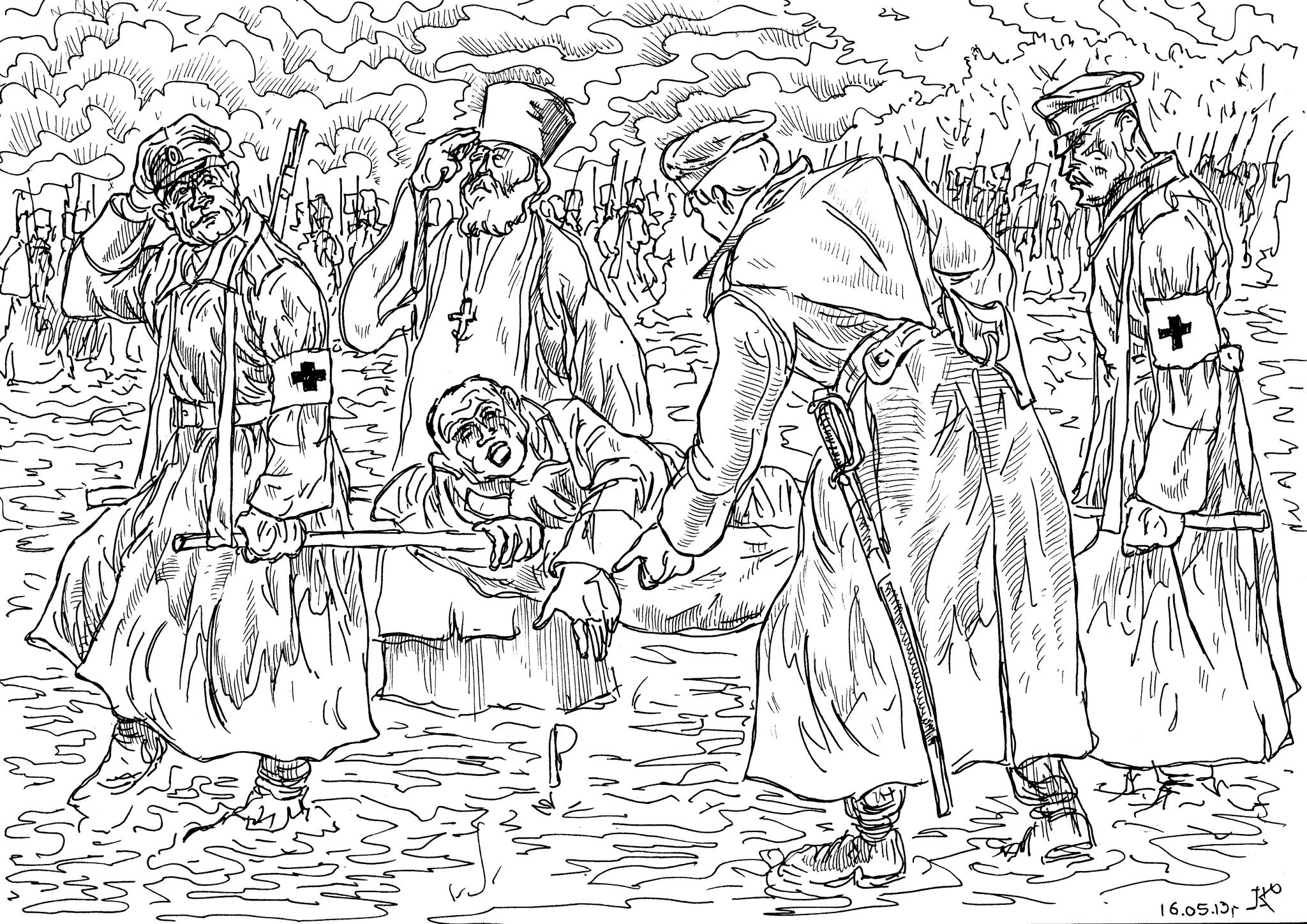 Солдаты-санитары несут в тыл умирающего русского солдата-героя пулемётчика Изметдинова Сулеймана