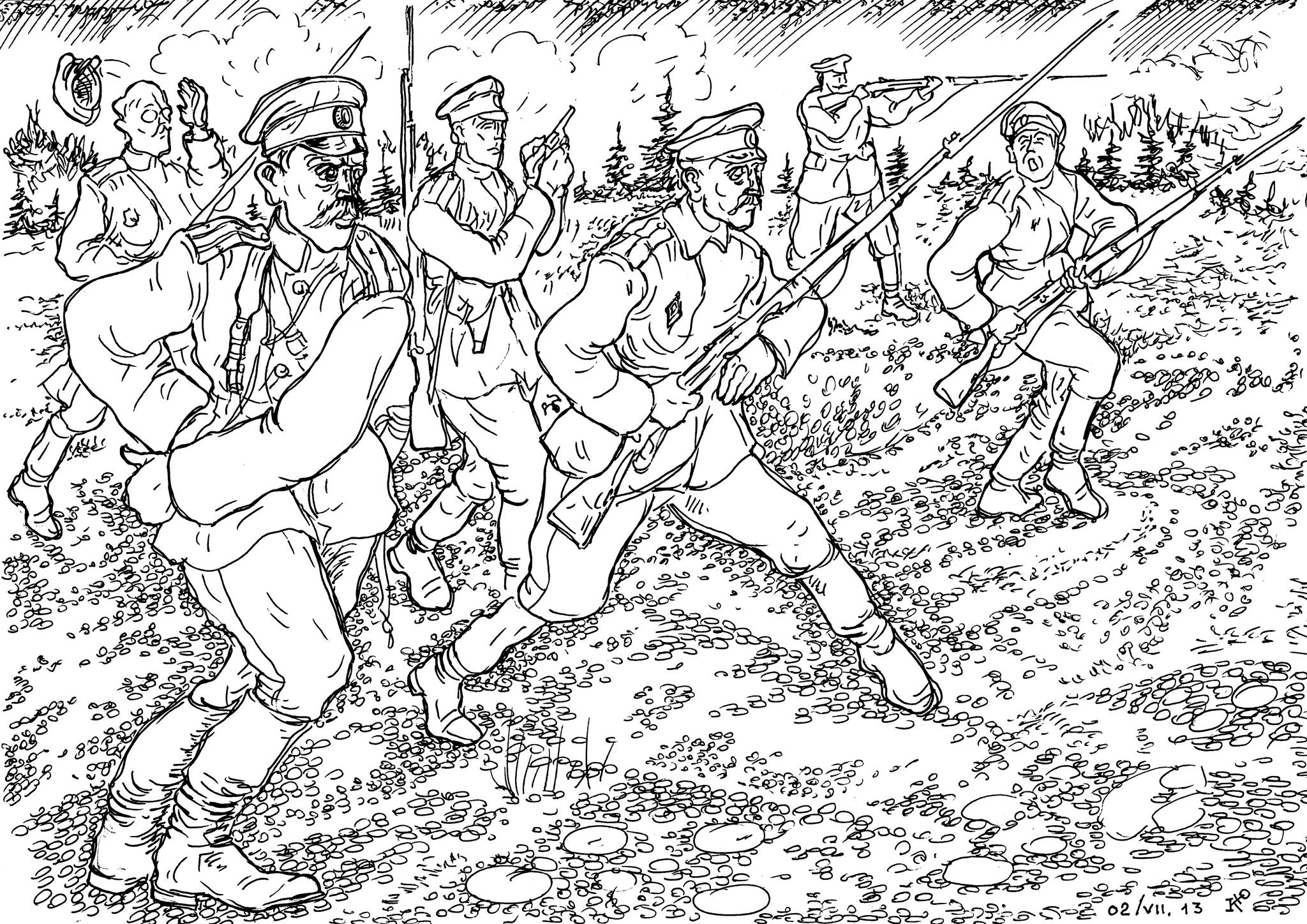 К концу войны, в рядах Русской армии насчитывалось только 4% офицеров с довоенным образованием