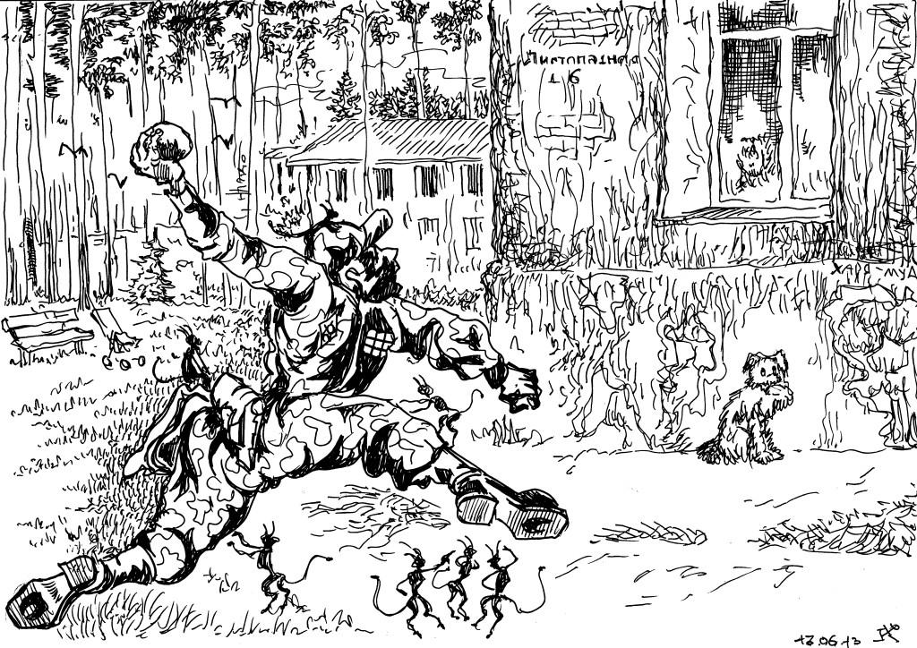 Подполковник Ворона Г. — палач и изувер, живодёр и мучитель