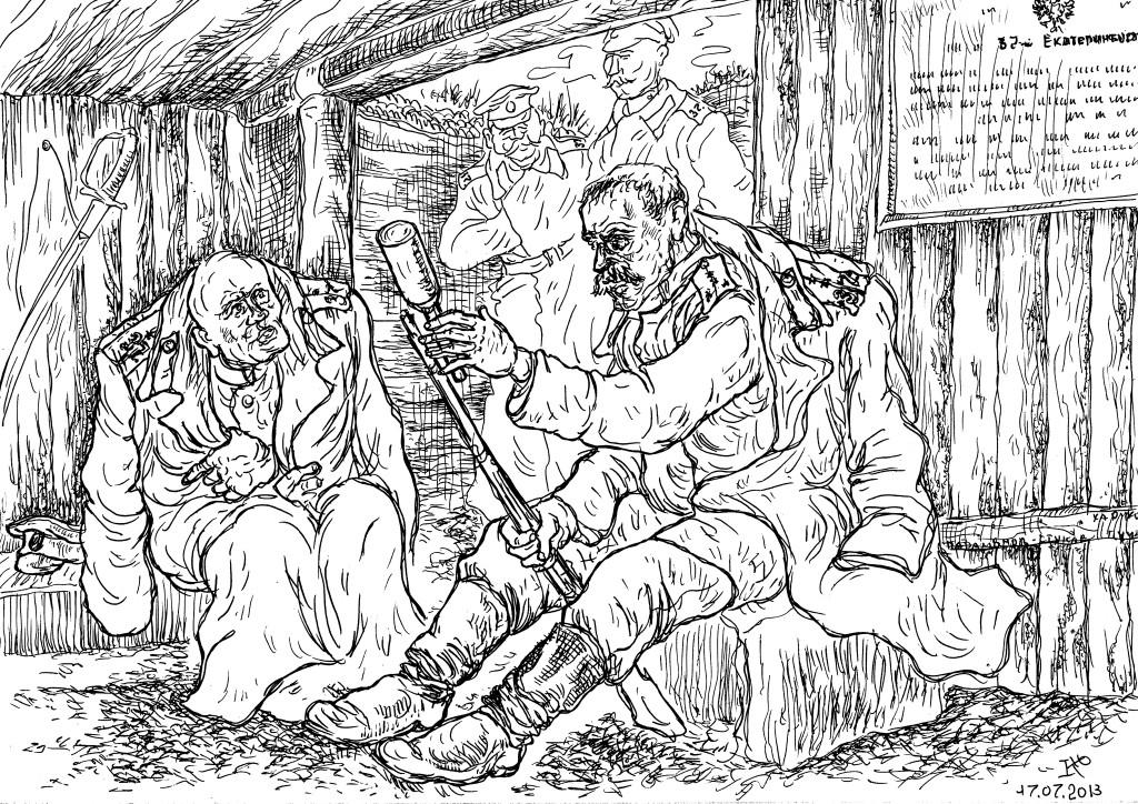 Создание ружейного гранотомёта штабс-капитана Екатеринбургского полка Дьяконова