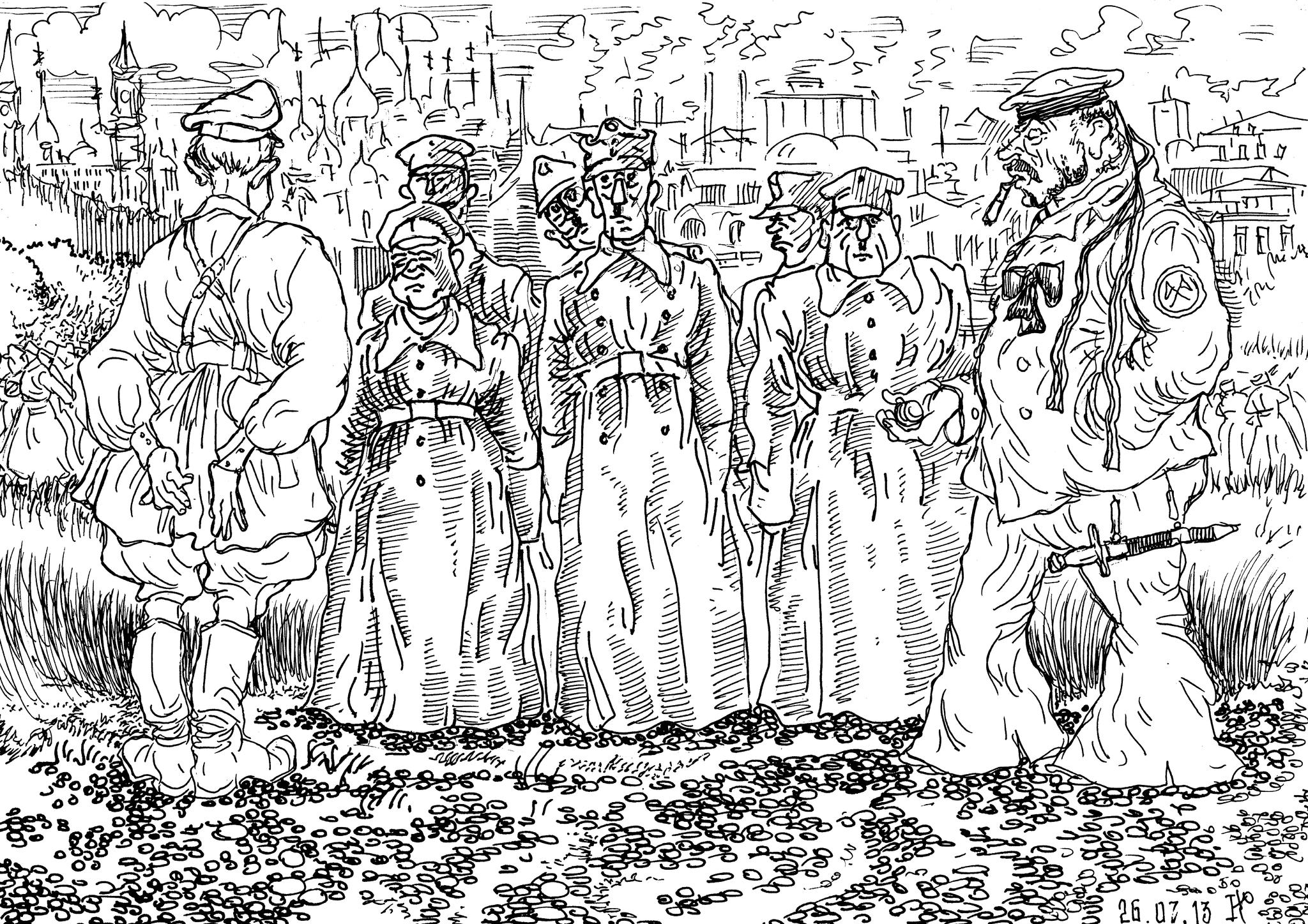 Кто такие были первые красноармейцы
