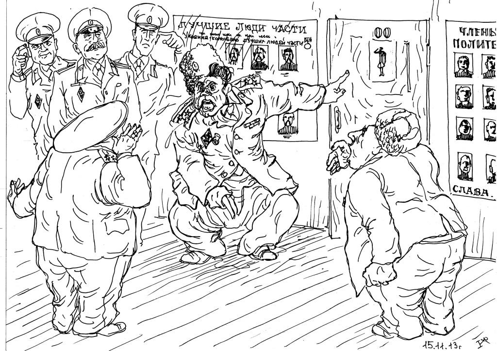 Случай из службы безымянного запасника