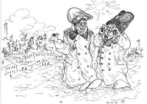 Куда там Сколкову до 19-го военгородка