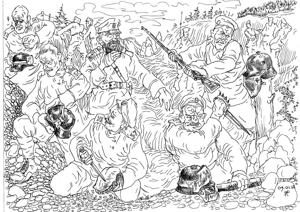 37-й пехотный Екатеринбургский  полк. «Дедушки» нынешней «сферы»