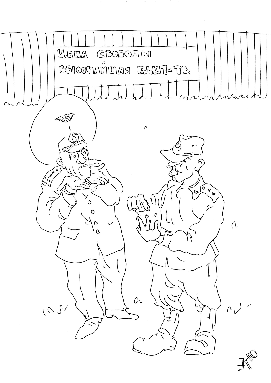 Прапорщик Харечко, имею дачу, «Опель» и жену капитана