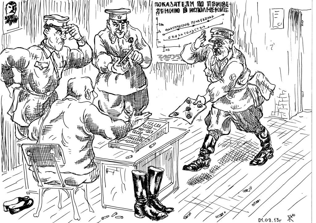 «Герои»-особисты, сотрудники ГПУ-НКВД-НКГБ, и их сегодняшние потомки до сих пор обвиняют Сталина и Берия в истреблении ненавидимого ими русского народа