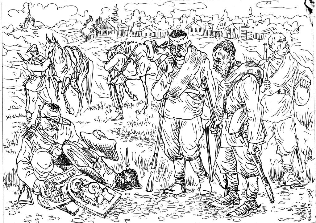 Драгунские полки Русской Кавалерии Русской Императорской Армии