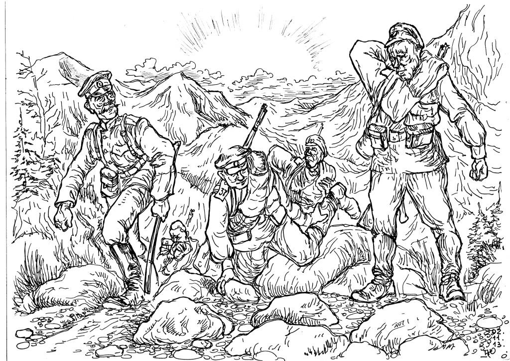 Солдат Первой Мировой войны защищал всё своё: Веру, Царя и Отечество, его Вера, Царь и Отечество защищали его