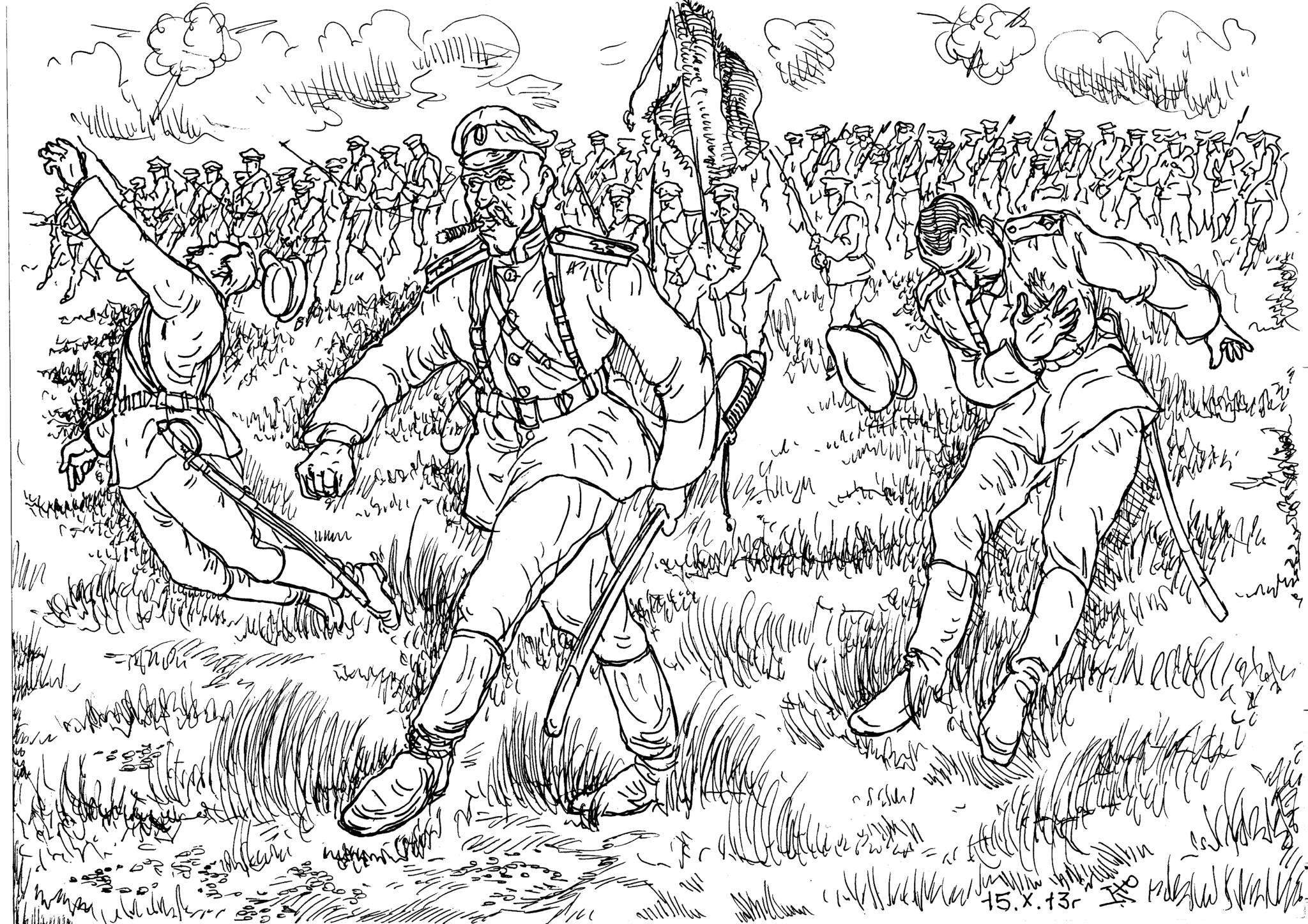 Царский офицер поднимал своих солдат в атаку, первым поднимаясь из траншеи